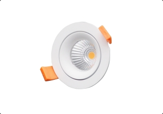 Mini Downlights